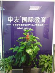 上海GMAT强化辅导班