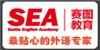 广州赛图英语培训中心