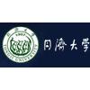 上海同济大学游戏动漫学院