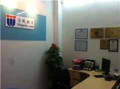 上海全国幼师资格证面授培训