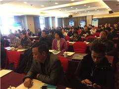 杭州企业经营方略EMBA提高班