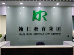 广州普通话考试强化班