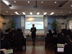 长沙会议礼仪公众形象引导公众沟通培训