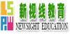 南京新视线小语种培训中心