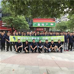 广州智能手机维修班(零基础)