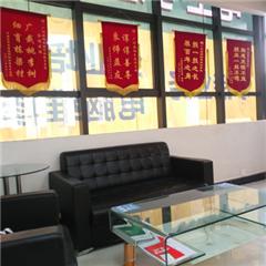 广州智能手机芯片维修培训班