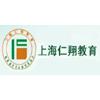 上海仁翔教育