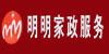 长沙明明家政培训中心