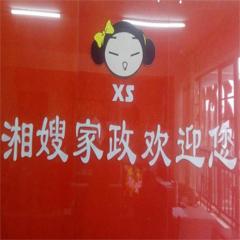长沙专业催乳师全能课程辅导班