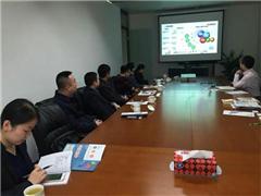 上海跨境电商ebay、Amazon企业内训课程