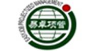 上海易卓项管培训中心