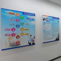 上海会计学量本利分析在产品决策中的运用