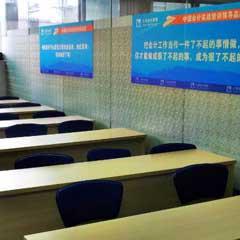 上海会计成本分析与成本控制培训班