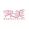 杭州霁美美容美发化妆美甲培训中心