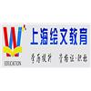 上海文汇教育