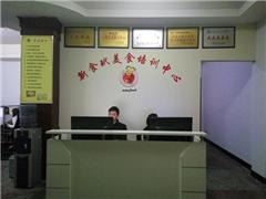 长沙学制作正宗北京烤鸭技术课程