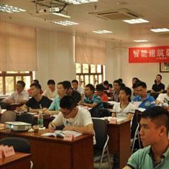数据中心机房规划设计工程师培训班