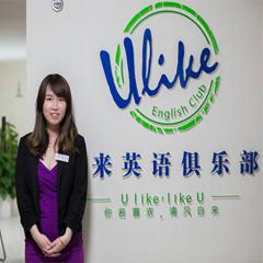 北京办公室商务英语提升班