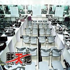 杭州化妆研修培训班