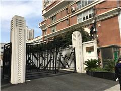 上海艺考星影视表演艺术培训