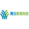 上海鹰云教育