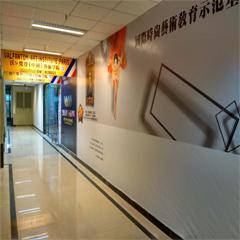 广州商业成衣服装设计研修班(两年制)