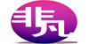 深圳非凡美容美发化妆美甲培训学校