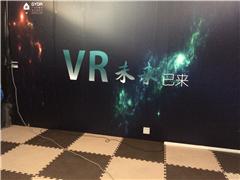 广州三个月制游戏原画设计培训班