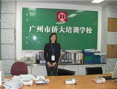 华南理工大学网络教育《工商管理》本科招生