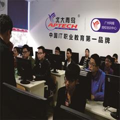 广州BTESTApp测试工程师培训课程