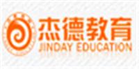 上海杰德教育