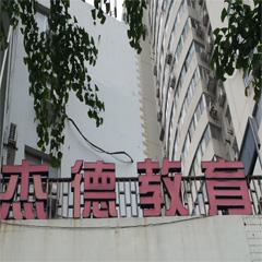 上海徐汇中心