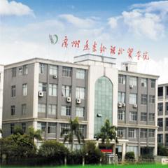 广州市场营销(企业定向培养班)高中起点大专招生班