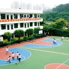 广州会计学专业大专起点3年制本科班招生