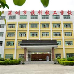 深圳电子商务专业初中起点3年制中技报名