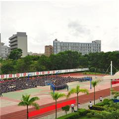 深圳视觉艺术设计(平面设计)专业初中起点5年制高技大专班