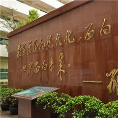 深圳视觉艺术设计(平面设计)专业初中起点3年制中技班
