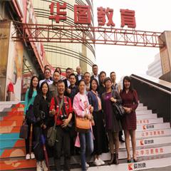 广州CEO成长集训营课程