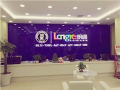 北京SSAT强化培训课程
