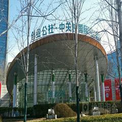 北京海淀校区