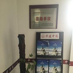 北京一级注册建筑师考前通关班课程