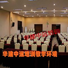 北京一级注册建筑师考前提高班课程