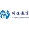广州川流教育
