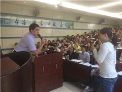 广州ITC采购认证(高级)培训