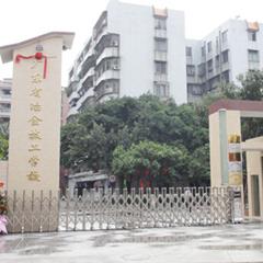 广州初中毕业读《数控加工专业(数控加工)》技校