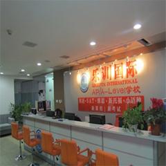 南京韩国留学直通班