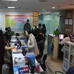 南京专业雅思托福课程辅导班
