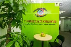 广州大众摄影培训全能班