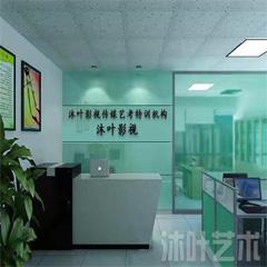 广州传媒艺考培训课程