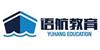 广州语航教育